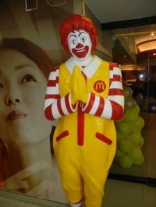 Ronald Wai